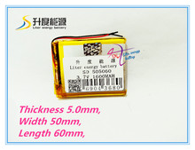 Free shipping PITA505060 VX580LE battery VX580R VX580T large capacity battery 3.7 V lithium polymer battery GPS navigation