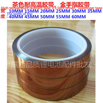 Factory Direct Sale High Temperature Resistant Polyimide Tape Goldfinger High-temperature Tape 20 Mm Wide. It's Light Brown
