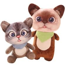 30cm cute plush stuffed toy Mr.Bean teddy bear movie Mr Bean Teddy children birthday gift