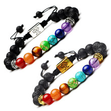 Gold / Silver Tree of Life Lava Rock Beads 7 Chakra Healing Prayer Yoga Chakra Bracelet for Men Women DIY Handmade Jewelry
