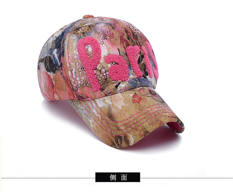 Autumn and winter baseball cap embroidered towel Ms. bright lace ... f0940cf8092e