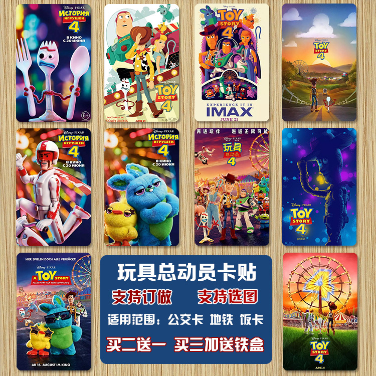 1 Set 10PCS Toy Story 4 Figure Card Stickers Woody Jessie Buzz Lightyear Post Card Bank Card Decoration Stickers Kids Toys