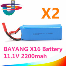 2pcs 11.1V 2200mAh Battery BAYANGTOYS X16 X21 Quadcopter Spare Parts For RC Camera Drone Accessories free shipping(China)