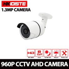 HKIXDISTE 3.6MM Wide Angle 1080P 960P 720P(2.0MP/1.3MP/1.0MP) Bullet outdoor AHD Camera HD Network IR ONVIF 960p CCTV Camera