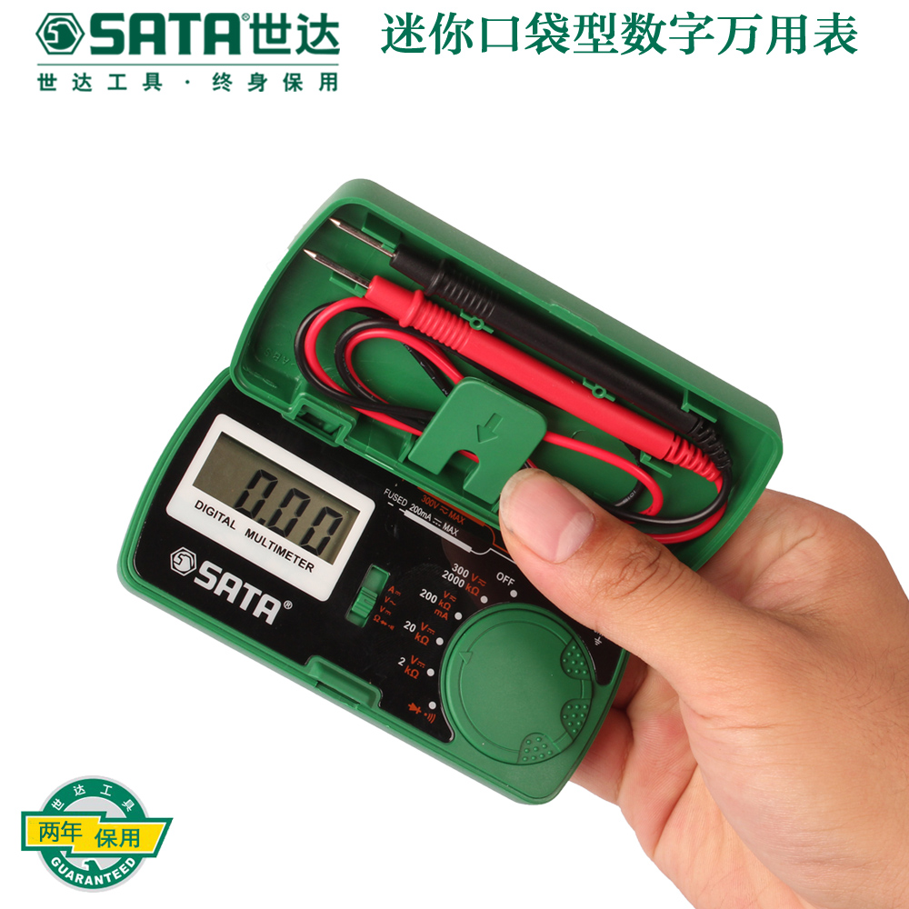 SATA Tool Digital Mini Pocket Multi-Function Multimeter Small Pocket Universal Table DY03001 tasmanian tiger tool pocket m