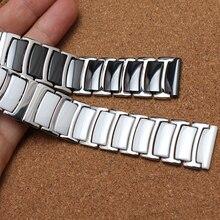 Cerámica blanca correas de reloj 20mm 22mm Correa Extremo Recto Links Sólidos reloj accesorios de PULSERAS de reloj de Pulsera Nueva promoción 2017