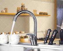 8503 строительство и недвижимость бортике хром одной ручкой кухонной мойки и ванной смеситель кран