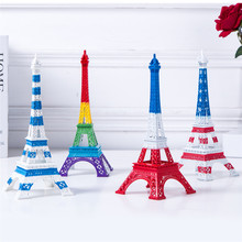 9.8 Inches Eiffel Tower Decor Colour of Stripes Tower Non-Ferrous Metal Home Decoration Improvement Two Sizes