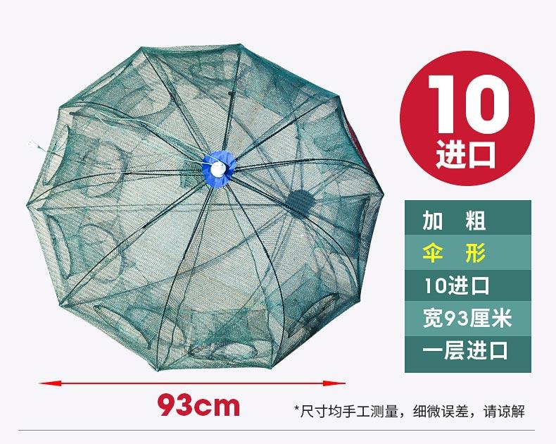 Portable Hexagon 6 Hole Automatic Fishing Shrimp Trap Fishing Net Fish Shrimp Minnow Crab Baits Cast Mesh Trap