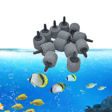 Aquarium Accessories Air Stone Oxygen Aerator Increasing Bubble Item Pond Pump Hydroponic Supply Small