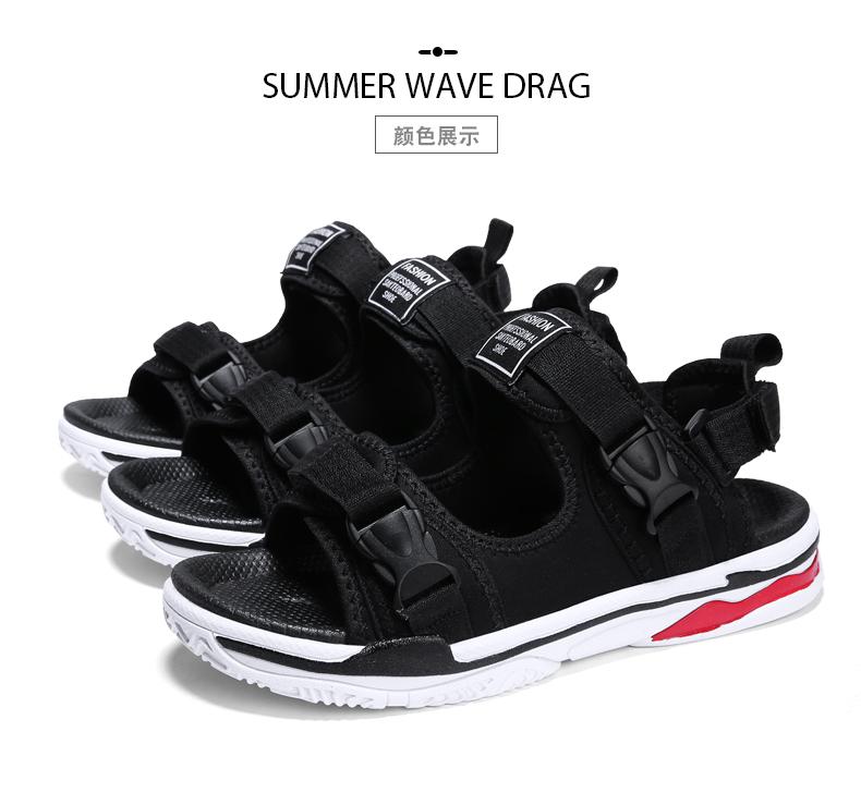 Man Beach Sandals Summer Gladiator Men's Outdoor Shoes Roman Men Casual Shoe Light Flip Flops Slippers Fashion Sandals Casuals 7