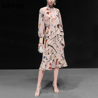 Seifrmann Fashion Runway Summer Vintage Suit Women's Long Sleeve Lace Up Tops And Ruffled Midi Skirt Elegant Two Pieces Set