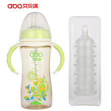 300ml Baby Drinker PPSU Feeding Bottle Include 6 Pacifiers Wide Mouth Bottles For Children