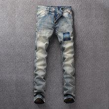 Italian Vintage Style Fashion Men Jeans Retro Washed Slim Fit Classical Denim Pants hombre Streetwear Hip Hop