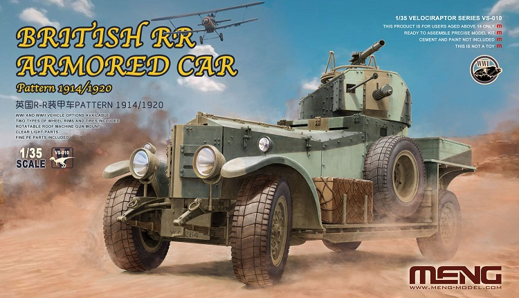 Meng Model 1/35 VS-010 British RR Armored Car Pattern1914/1920
