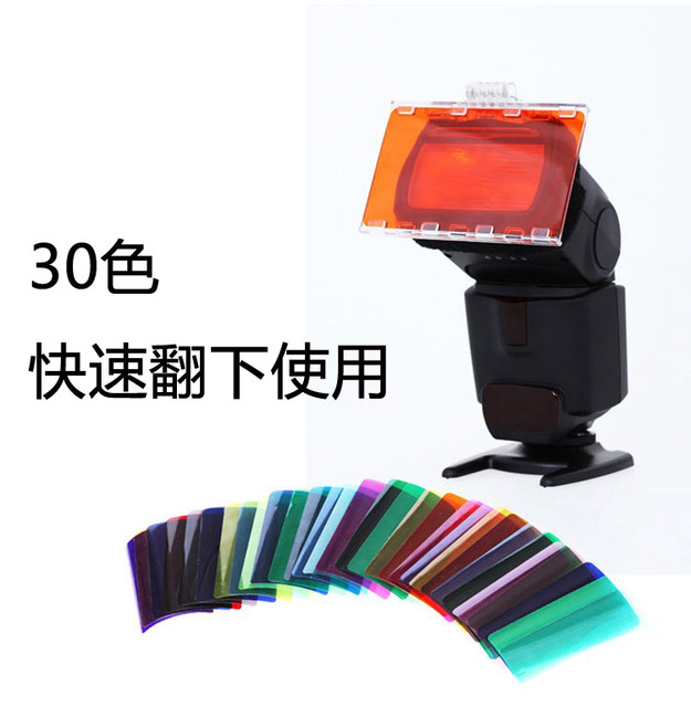 30pcs strobist flash color card diffuser lighting gel pop up 30pcs strobist flash color card diffuser lighting gel pop up filter for flash light 430ex 580ex sciox Images