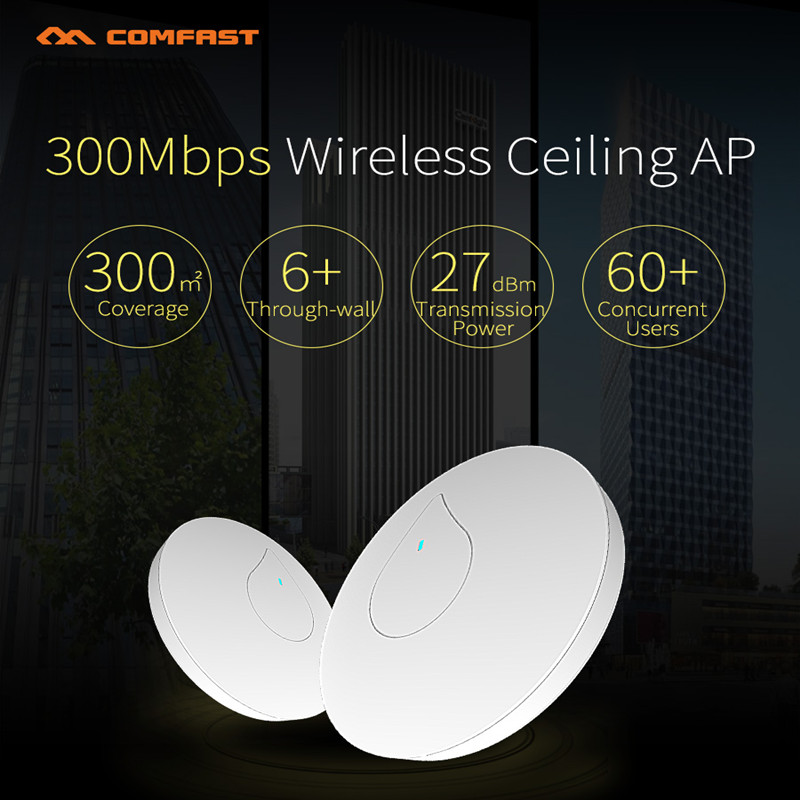 300Mbps 500mW wireless Celling AP COMFAST wifi access points AP router built-in 2*3dBi antenna for home/office wifi coverage comfast 750mbps high power router 11ac wifi access point 6 6dbi antenna 600 square meters coverage wireless router cf wr635ac