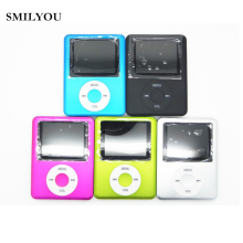 SMILYOU 4GB Mini Player 1.8 inch LCD Screen MP3 MP4 Music Player Metal Housing MP4 Player Support E-Book Reading FM Radio