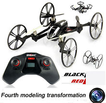 Free Shipping New RC Flying Helicopter With HD Camera U941A RC Helicopter Quadcopter professional rc drones VS H31