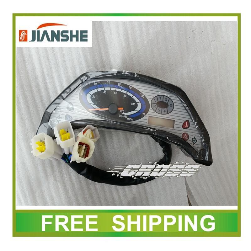 Jianshe Atv Utv Buggy 400cc Accesorios Velocímetro Odómetro Speedo Medidor Envío Gratis Mantenerte En Forma Todo El Tiempo