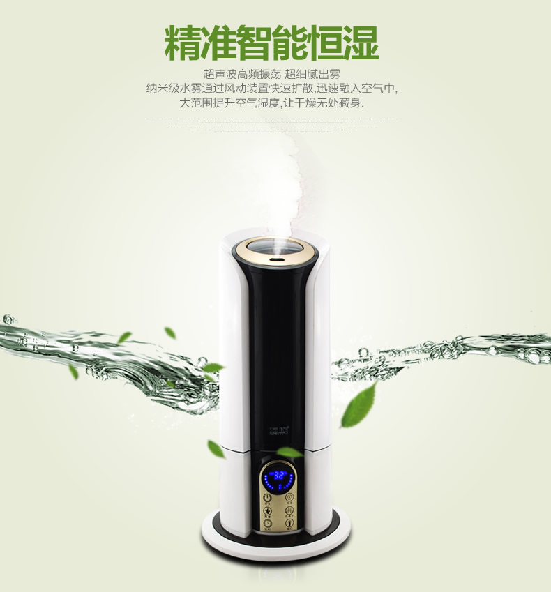 Intelligent Remote Control Anion Humidifier Large-capacity Air Humidifier Aromatherapy Mute Essential Oil Diffuser Air Mist