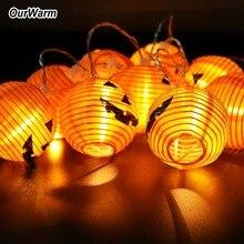 OurWarm 1,2 м светильник на Хэллоуин s Тыква светодиодный светильник 10 головок Хэллоуин вечерние светильник s Теплый белый Хэллоуин украшение дома