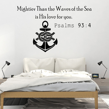 Colorful psalms quotes Nursery Wall Stickers Vinyl Art Decals For Living Room Bedroom Vinyl Decals stickers muraux anthony goh poetry psalms