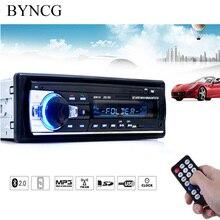 BYNCG Автомобильный Радиоприемник 12 В Bluetooth V2.0 Аудио Автомобильные cd В тире 1 Din FM Вход Aux Приемник SD USB MP3 MMC WMA Автомобиль Радио-Плеер