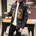 Men's cotton-padded jacket 2016 Winter new men's square Long embroidery cotton-padded jacket plus small size M-5XL hot sale