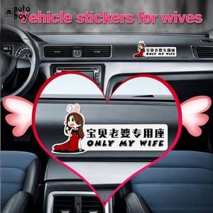 Image 2 - Car Interior Sticker For GOLF 7 Accessories Mini Cooper Sticker Car Decoration For Tesla Model 3 For Ford Focus Mk3 Peugeot 508