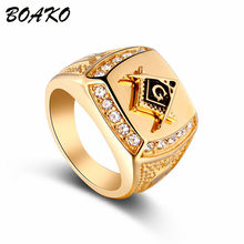 Popular Masonic Ring Symbols-Buy Cheap Masonic Ring Symbols