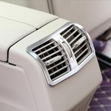 Автомобильный Стайлинг задний кондиционер декоративная рамка выпускного отверстия Накладка клейкие полоски для Mercedes Benz E Class W212 аксессуары