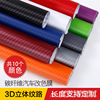 30x152cm CAR Sticker Glossy 3D Carbon Fiber Vinyl Wrap Film DIY Car Decorative For Motorcycle Motor