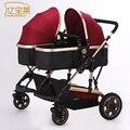 Bora gêmeos do bebê carrinho de criança dobrável luz carrinho duplo de bebê