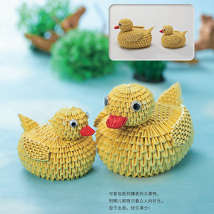 Image 5 - Chinese Japanese Origami 3D Paper Handmade Craft Book Swan Owl Vase Basket Bicycle