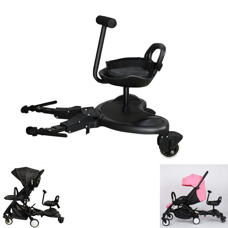 Universal stroller pedal with seat second child artifact twins stroller standing plate baby trailer