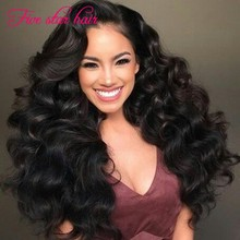 200 density Wavy Lace front wig for black women Glueless virgin Brazilian hair Full Lace wig with baby hair Free shipping