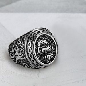 Image 4 - 316L Stainless Steel Islamic Shahada Muslim Ring Turkey Quran Aqeeq Allah Arabic For Men Middle Eastern Wedding Engagement Party