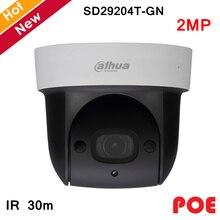 Dahua Lite Series 2Mp 4x IR PTZ Network Camera SD29204T GN 1 2 7 CMOS Day