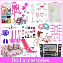 Mix Cute Doll Furniture Pretend Play Toy Hangers TV Sofa Shoes Rack for Barbie Doll for Kelly Dollhouse Accessories Girl Toy(China)