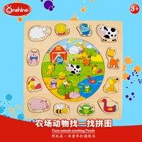 Onshine Bambini Farm Animals Corrispondenza Giocattoli di Puzzle Di Legno Giochi Immagine Jigsaw Puzzle Giocattoli Per I Regali Dei Bambini juguetes educativos