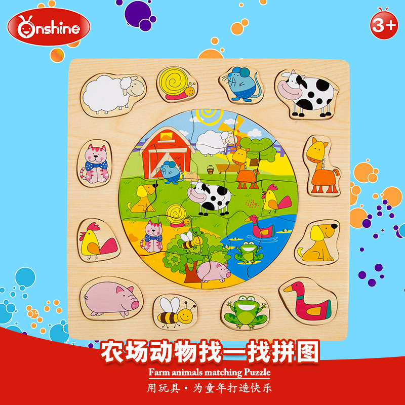 US $14 79 |Onshine Kids Farm Animals Matching Wooden Puzzle Toys Games  Picture Jigsaw Puzzles Toys For Children Gifts juguetes educativos-in  Puzzles