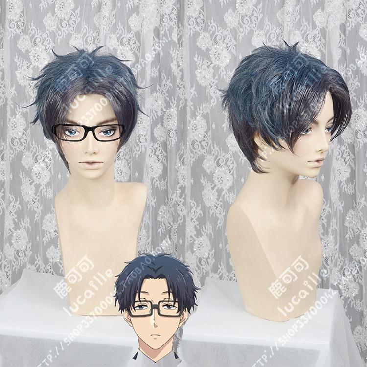 Hirotaka Nifuji Cosplay Wig Gradient Color Mixed Color Wotaku ni Koi wa Muzukashii It s Difficult