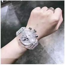 Новые модные атмосферные прозрачные часы повседневные мужские и женские парные часы INS wind