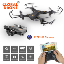 GLOBAL DRONE Mini Foldable Selfie Pocket Drone Wifi Phone Control RC Quadcopter Dron can carry with 720P FPV HD Camera