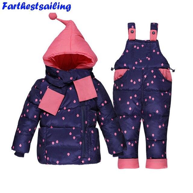 2017 conjunto de ropa de invierno para niños ce94c043b0796