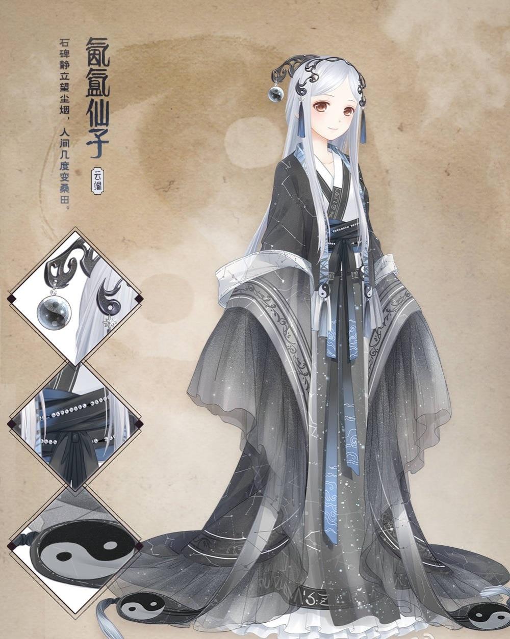 Fairy  Yin Yun Gorgeous Black White TaiJi Princess Hanfu Cosplay Costume Miracle Nikki Series
