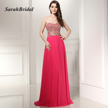 Sexy Sweetheart Fuchsia Long Prom Dresses 2017 With Appliques Galajurken Evening Gowns Lace Up Black Women
