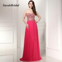 Sexy Sweetheart Fuchsia Long Prom font b Dresses b font 2017 With Appliques Galajurken font b