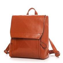 Бесплатная доставка модные брендовые женские рюкзак высокое качество из искусственной кожи Школьные сумки женские рюкзаки